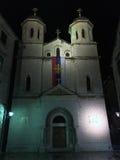 Serbska świątynia Fotografia Royalty Free