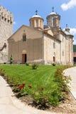 Serbski ortodoksyjny monaster Manasija Fotografia Stock