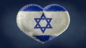 Serce flaga Izrael royalty ilustracja