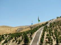 Serdar Health Path en vallée chez le Kopet Dag Mountains ashgabat Le Turkménistan Image stock