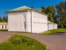 Serednikovo - the historical manor situated near Moscow Royalty Free Stock Photos