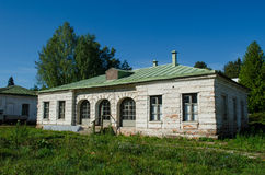Serednikovo Manor. In Moscow Region Royalty Free Stock Images