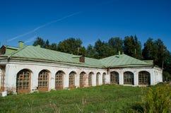 Serednikovo Manor. In Moscow Region Stock Photography