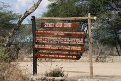 Serengeti-Besuchermitte Stockbild