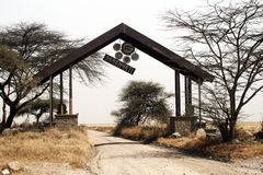 Serengeti gate Stock Photos