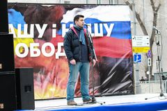 Sergei Davidis na paz março a favor de Ucrânia Foto de Stock