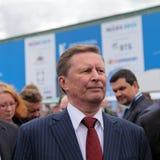 Sergei Ivanov Royalty Free Stock Photo