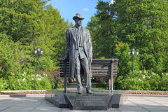 Sergei Rachmaninoff Monument in Veliky Novgorod, Russia Royalty Free Stock Photography