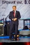 Sergei Shoigu en la ceremonia de entrega de los premios posee la pista Foto de archivo libre de regalías