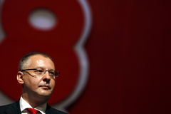 Sergei Stanishev President PES Stock Photo