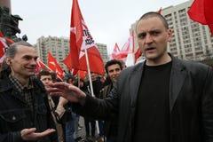Sergei Udaltsov Stock Images