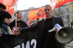 Sergei Udaltsov - Leader of the  Stock Image
