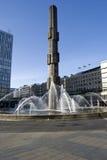 Sergels Torg Stockholm Sweden Royalty Free Stock Image