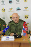 Sergey Babakov Royalty Free Stock Photos