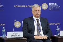 Sergey Dankvert. SAINT-PETERSBURG, RUSSIA - JUN 17, 2016: St. Petersburg International Economic Forum SPIEF-2016. Sergey Dankvert, Head, Federal Service for Royalty Free Stock Images