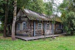 Sergey Dovlatov museum in Berezino village, Pushkin Reserve Royalty Free Stock Photos