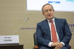 Sergey Frank Royalty Free Stock Image