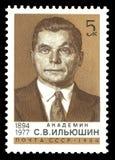 Sergey Ilyushin Lizenzfreies Stockfoto