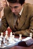 Sergey Karjakin Royalty Free Stock Image