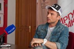 Sergey Lazarev Royalty Free Stock Image