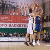 Sergey Monya Stock Photo