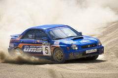 Sergey Releev at russian rally c Royalty Free Stock Photos