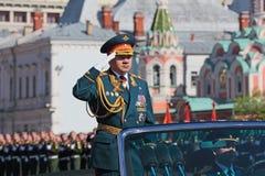 Sergey Shoygu Royalty-vrije Stock Fotografie
