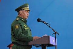 Sergey Shoygu. KUBINKA, MOSCOW OBLAST, RUSSIA - SEP 06, 2016: Sergey Kuzhugetovich Shoygu - Minister of Defence of the Russian Federation at the opening ceremony Stock Photos
