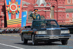 Sergey Shoygu Royalty Free Stock Photos