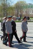 Sergey Sobyanin Stock Photos