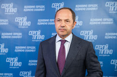 Sergey Tigipko at a press conference devoted to the presidential Royalty Free Stock Photos