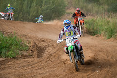 Sergey Zudin 37 Kaluga. MOSCOW, RUSSIA - SEPTEMBER 10, 2016: Sergey Zudin 37 Kaluga, class `MOTO`, in the 4 stage of the XSR-MOTO.RU Cross Country in Moscow Royalty Free Stock Photo