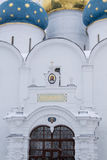Sergiev Posad,俄罗斯:2016年12月10日 圣洁三位一体St Sergius拉夫拉 库存图片