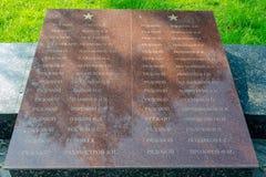 Sergiev Posad - Augusti 10, 2015: Namnen av de som begravas i massgraven av soldater på den minnes- vinnande härligheten i Greaen Royaltyfri Bild