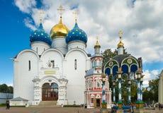 Sergiev Posad Royalty Free Stock Photography