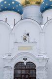 Sergiev Posad, Rusland: 10 december, 2016 Heilige drievuldigheid-St Sergius Lavra Stock Afbeelding