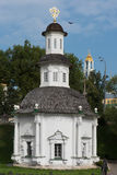 Sergius well in Sergiev Posad Royalty Free Stock Photo