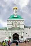 Holy Trinity Lavra of St. Sergius. Russia Stock Photography