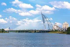 Seri Wawasan Bridge Fotografia Stock Libera da Diritti