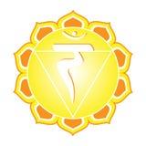Serie de Chakra: Manipura Imágenes de archivo libres de regalías