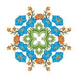 Serie del diseño de los adornos del otomano con cuarenta y siete libre illustration