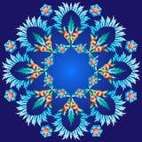 Serie del diseño de los adornos del otomano con veintitrés ilustración del vector