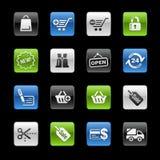 Serie Einkaufen-//-Gelbox Stockbilder