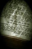 serie för bibeluppenbarelsesepia Arkivbilder