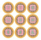 Serie för symbol för korg för vektorsymbolspacke Arkivfoton
