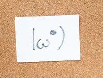 Serien av japanska emoticons kallade Kaomoji som kikar Fotografering för Bildbyråer