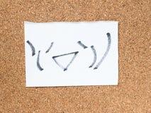 Serien av japanska emoticons kallade Kaomoji som var glad Royaltyfri Bild