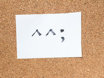 Serien av japanska emoticons kallade Kaomoji som var konstig Fotografering för Bildbyråer