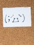 Serien av japanska emoticons kallade Kaomoji som var stressad Royaltyfri Fotografi