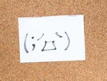 Serien av japanska emoticons kallade Kaomoji som var stressad Royaltyfria Foton